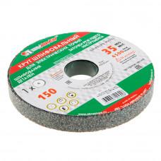 Круг шлиф для эл точил 150 х 20 х 32 мм (зеленый)